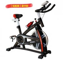 ExerciseBike